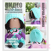 Материалы для творчества handmade. Livemaster - original item How to tie a Cap elastic band for dolls. Handmade.