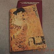 """Канцелярские товары ручной работы. Ярмарка Мастеров - ручная работа Обложка для паспорта """" Адель"""" Климт. Handmade."""