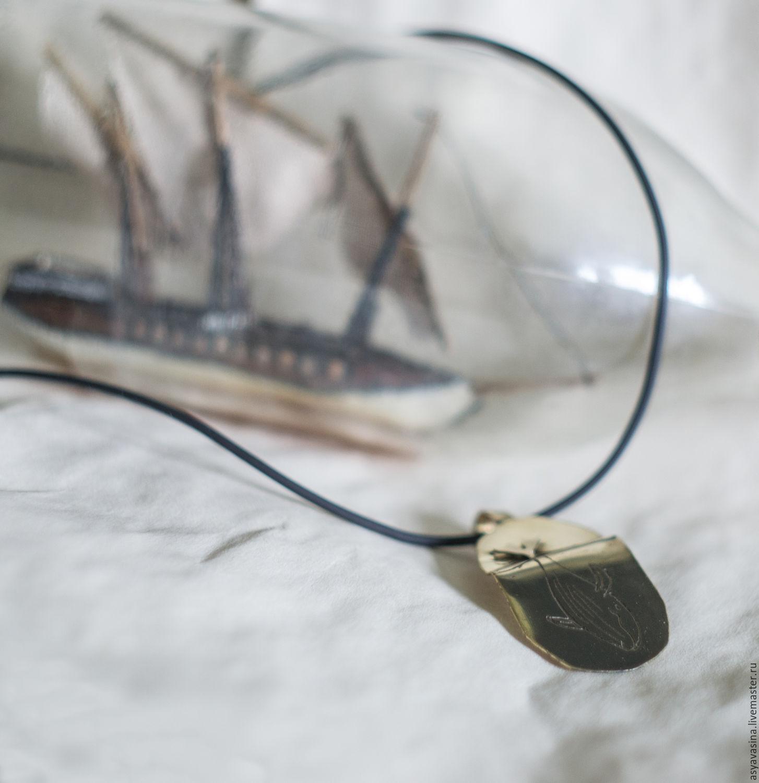 """Кулоны, подвески ручной работы. Ярмарка Мастеров - ручная работа. Купить Кулон """"Хвост кита"""". Handmade. Подвеска, авторская бижутерия"""