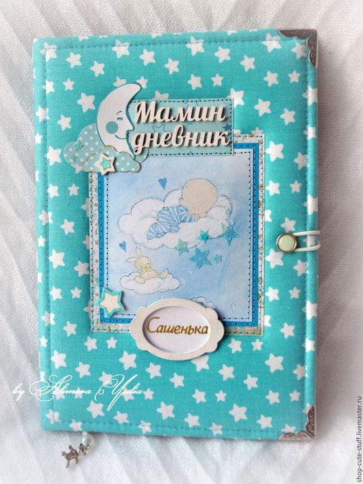 """Подарки для новорожденных, ручной работы. Ярмарка Мастеров - ручная работа. Купить мамин дневник """"Мятный"""". Handmade. Комбинированный, мятный цвет"""