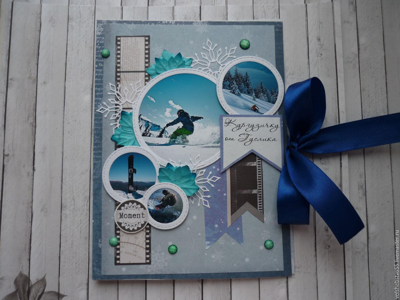 Чисто мужская открытка на день рождения открытка 6798 40