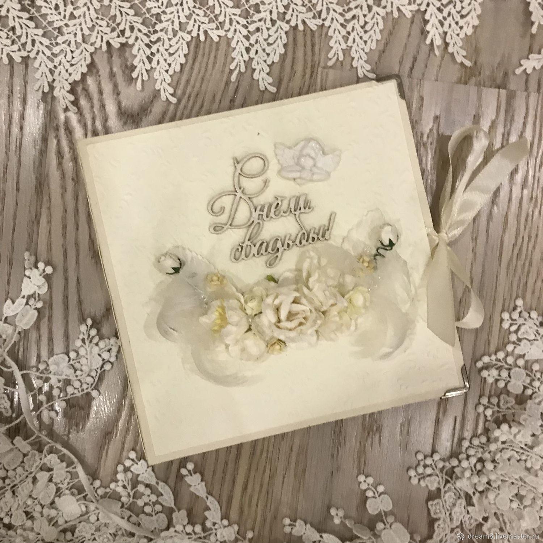 Свадебная открытка, Открытки, Санкт-Петербург, Фото №1