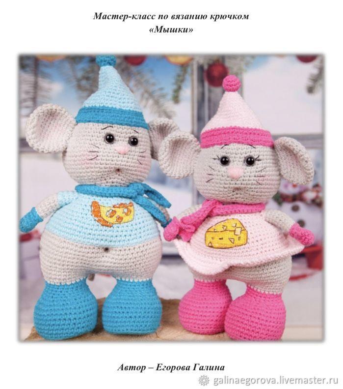 Мастер класс «Мышки», Мягкие игрушки, Пудож,  Фото №1
