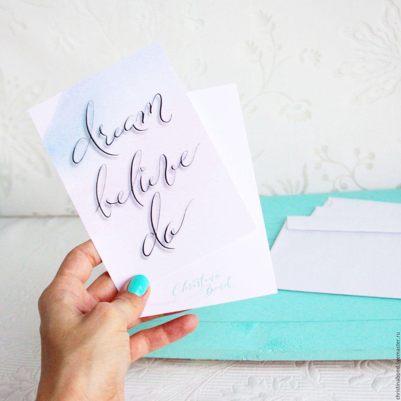 Открытка с вкладывающим, открытки
