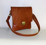 Сумки и аксессуары handmade. Livemaster - original item Bag leather 161. Handmade.