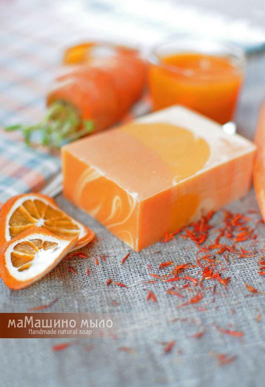Натуральное мыло Морковь и сливки, мыло с нуля, маМашино мыло, Ярмарка мастеров, мыло для сухой кожи, морковное мыло, молочное мыло, нежное мыло
