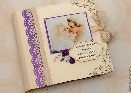 Свадебные фотоальбомы ручной работы. Ярмарка Мастеров - ручная работа. Купить Сберкнижка для молодоженов на свадьбу. Handmade. Бежевый, книга