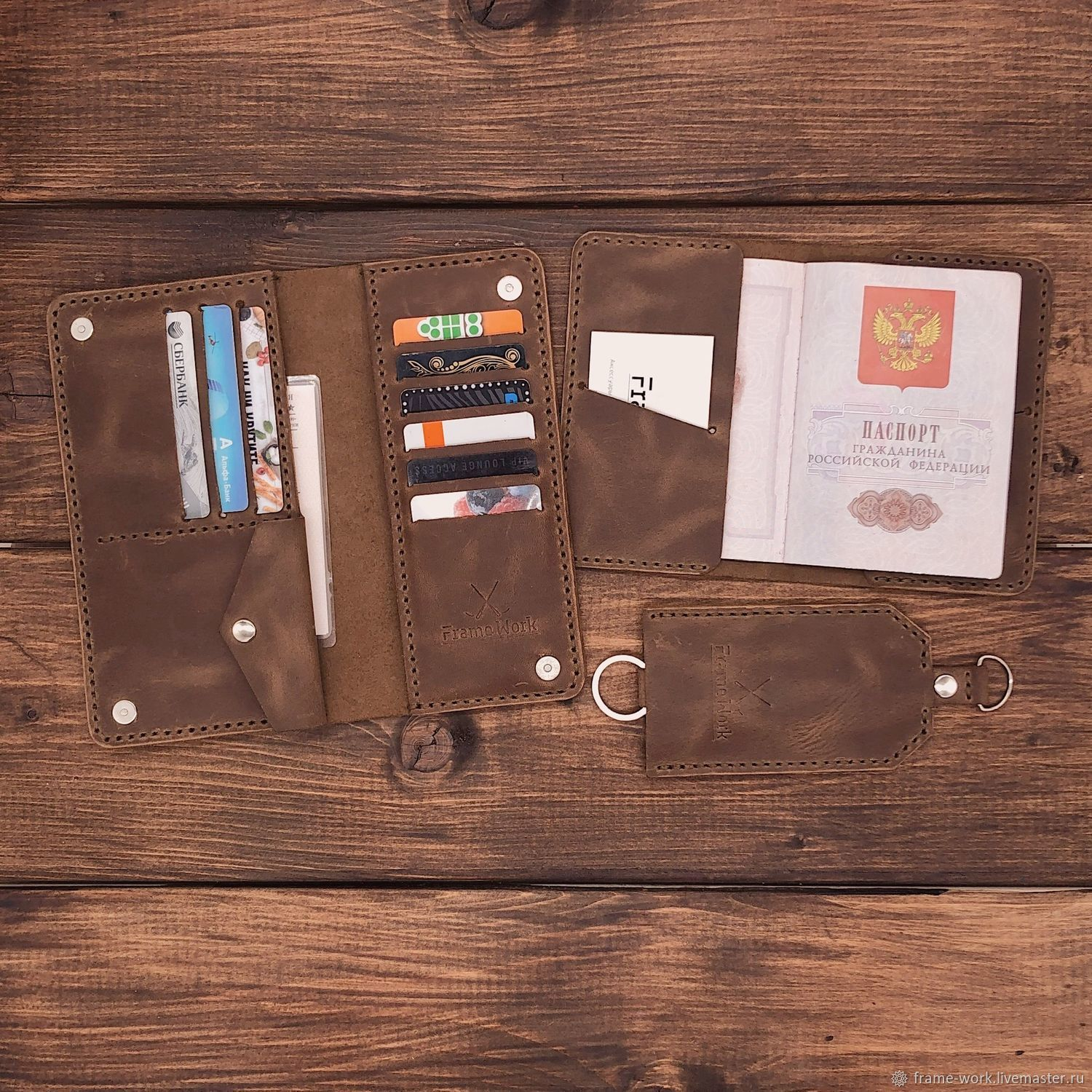 Set of accessories from genuine leather City maxi, Wallets, Moscow,  Фото №1