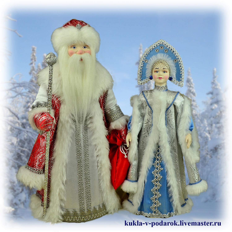 Дед Мороз и Снегурочка куклы на Новый год подарок детям и ...