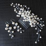 Свадебный салон ручной работы. Ярмарка Мастеров - ручная работа Гребень невесты свадебный гребень украшение в прическу. Handmade.