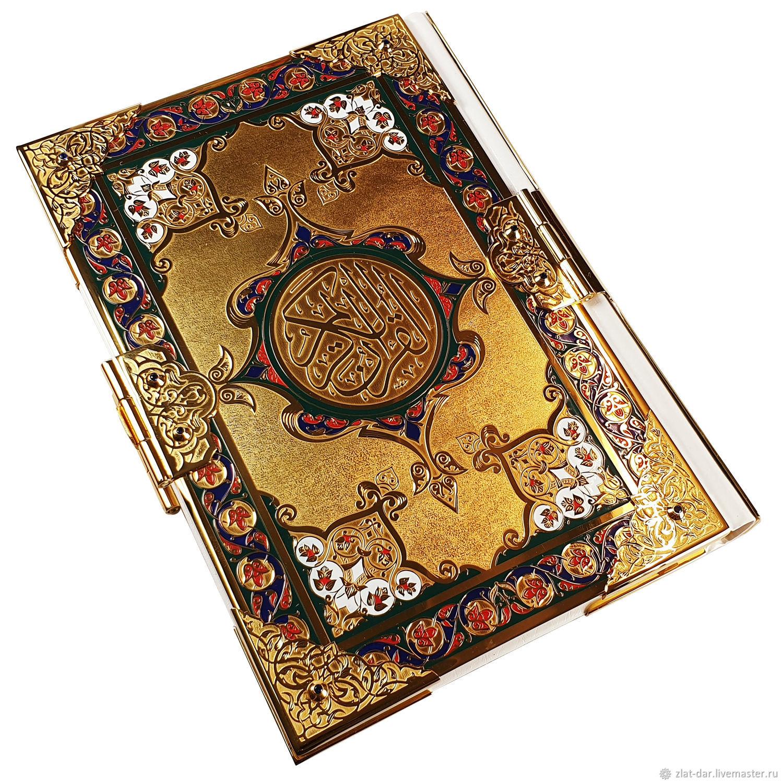 Подарочный Коран Арт:057137, Именные сувениры, Москва,  Фото №1