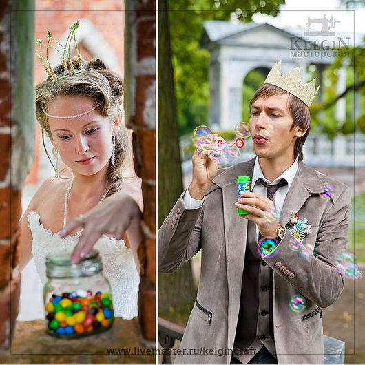 Свадебные аксессуары - короны для жениха и невесты (принца и принцессы). KelgiN.