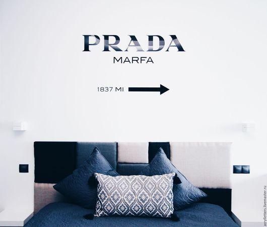 Интерьерные слова ручной работы. Ярмарка Мастеров - ручная работа. Купить Объемный декор на стену Prada Marfa наклейка буквы из акрила 3мм. Handmade.