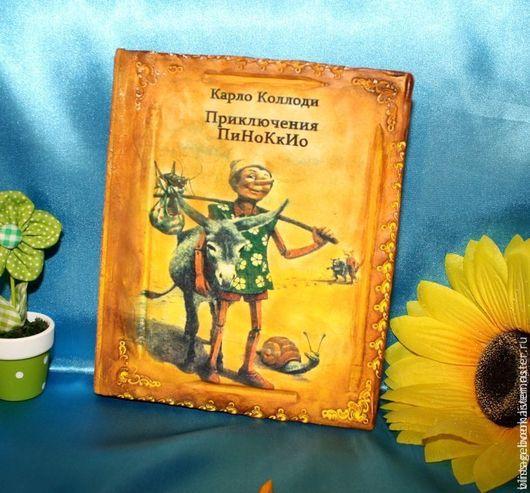 """Персональные подарки ручной работы. Ярмарка Мастеров - ручная работа. Купить Коллекционная книга """"Пиноккио"""". Handmade. Желтый, книга"""