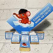 """Шокобоксы ручной работы. Ярмарка Мастеров - ручная работа Хит Продаж! Шокобокс SHOKOBOX """"Мамонтёнок"""" Стела в наборе. Handmade."""