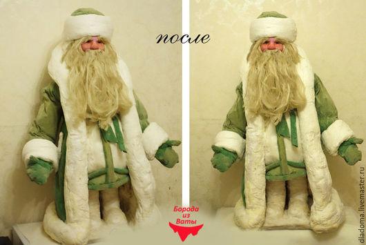 Реставрация. Ярмарка Мастеров - ручная работа. Купить Дед Мороз советский. Вата+ткань. Реставрация. Handmade. Белый, старый мороз