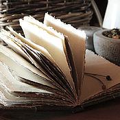 Книга зелий