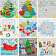 Order  developing book CHRISTMAS MIRACLE. Children's mood. Livemaster. . Cubes and books Фото №3