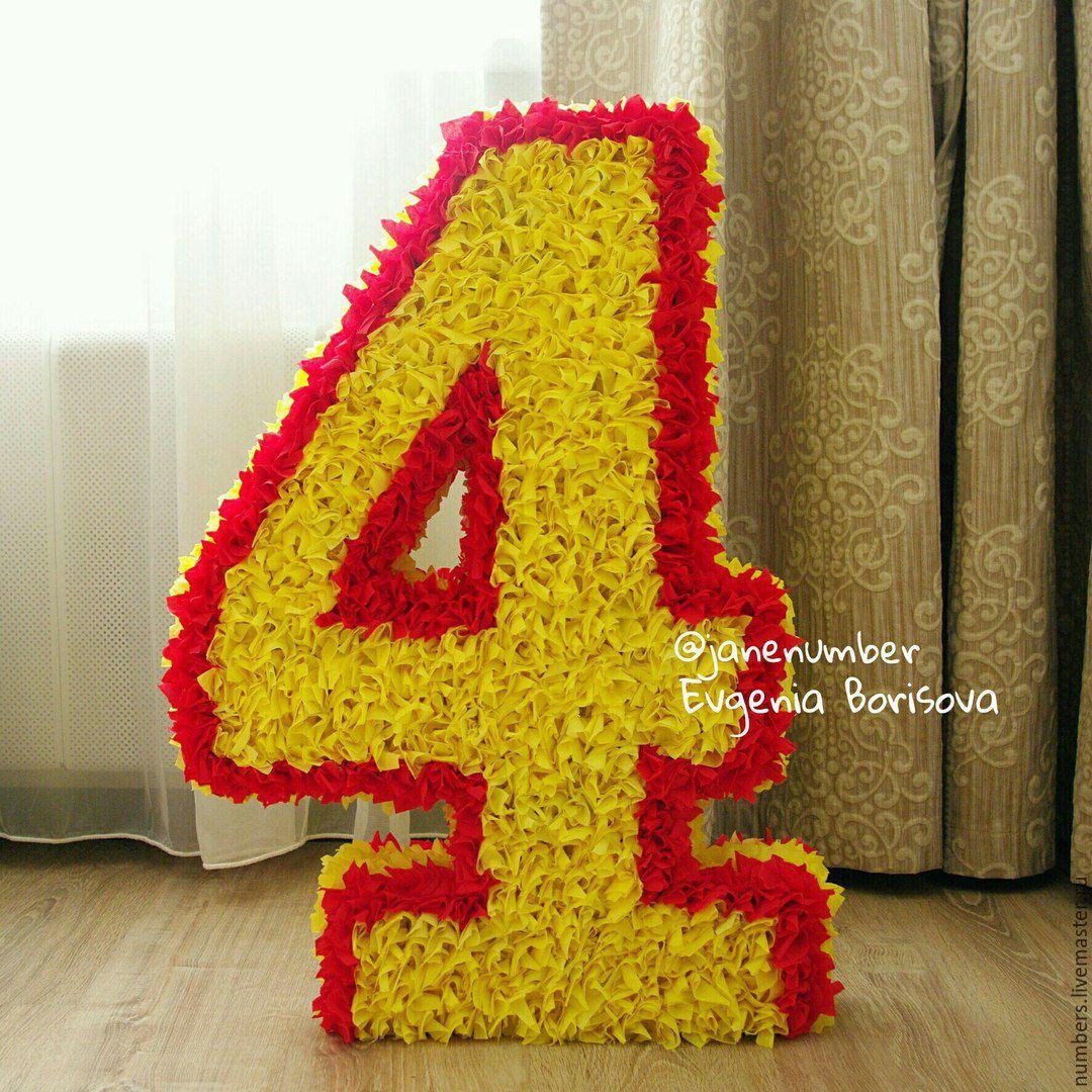 Цифра 4 на день рождения своими руками