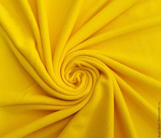 Шитье ручной работы. Ярмарка Мастеров - ручная работа. Купить Флис желтый. Handmade. Флис, флисовая ткань, ткань для творчества
