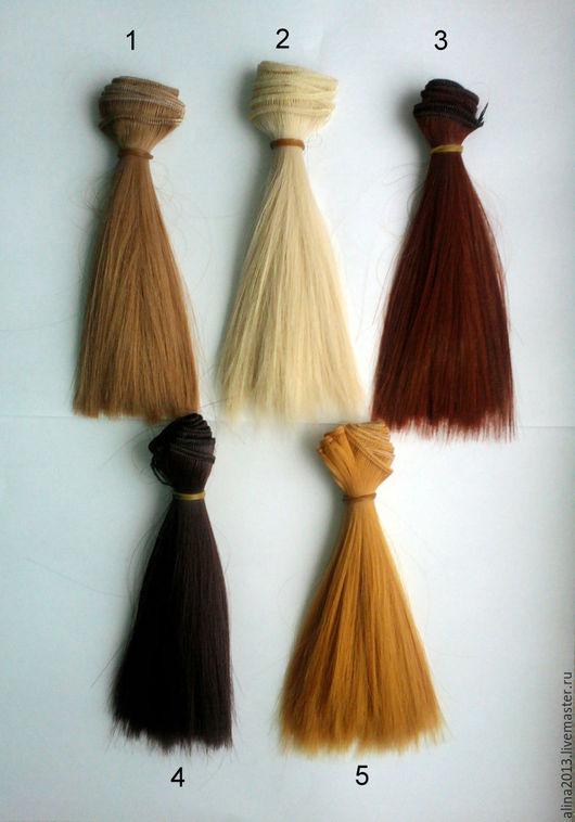 Волосы  для кукол трессы 1 метр