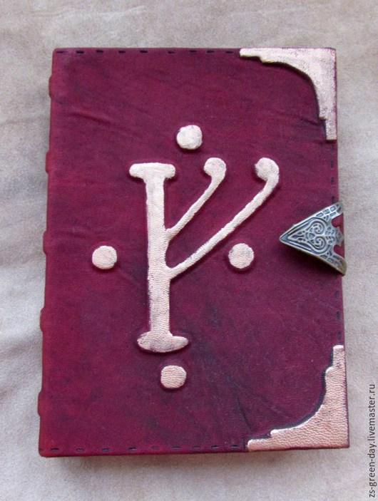 Блокноты ручной работы. Ярмарка Мастеров - ручная работа. Купить Знак Гендальфа.. Handmade. Бордовый, магнитный замок