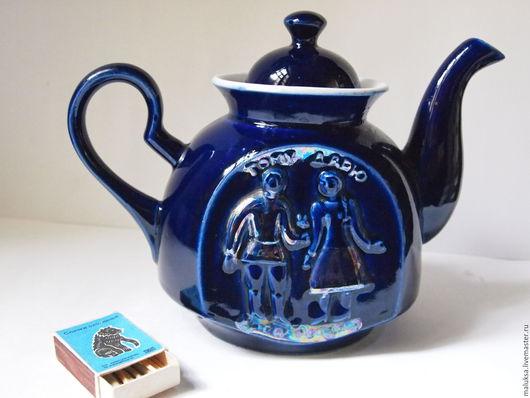Винтажная посуда. Ярмарка Мастеров - ручная работа. Купить Чайник Совет да любовь. Handmade. Тёмно-синий, чай