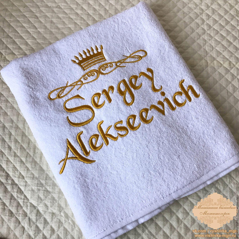 Вышивка банного полотенца