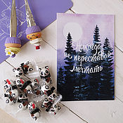 Открытки handmade. Livemaster - original item The author`s watercolor postcard.Never stop dreaming. Handmade.