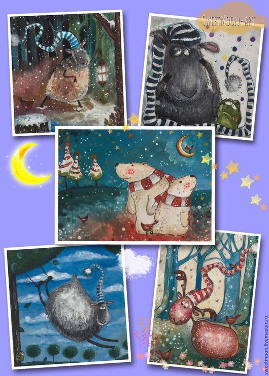 Набор текстильных купонов:`Полярная Ночь`