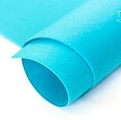 Материалы для творчества ручной работы. Ярмарка Мастеров - ручная работа Фетр под термотрансфер бирюзово-голубой 1,0 мм. Handmade.