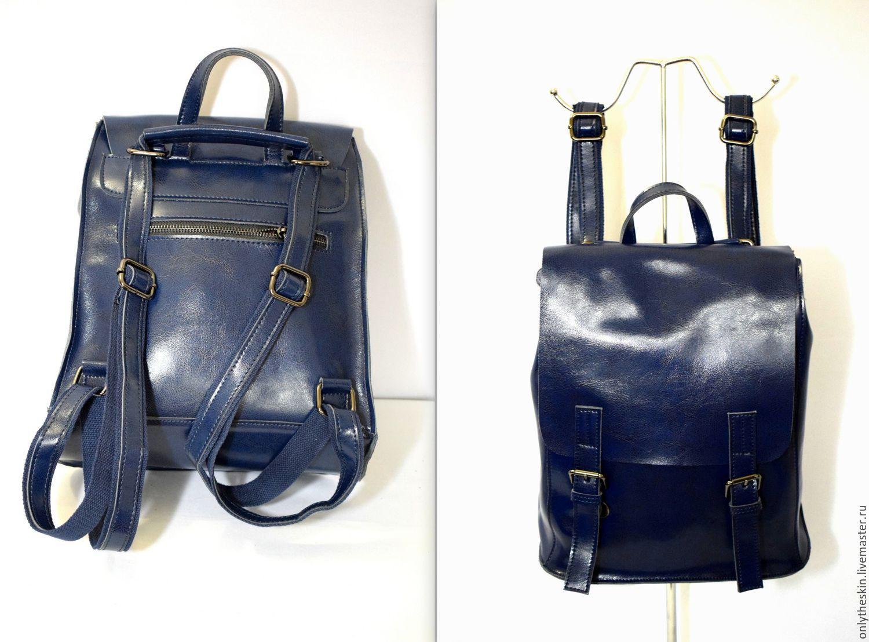 Купить кожаные рюкзаки трансформеры рюкзаки для подарков