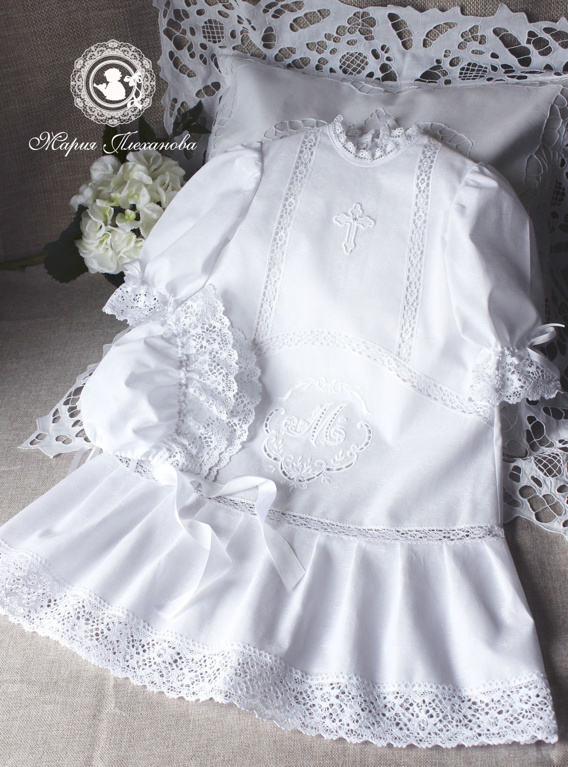 Baptismal gown and bonnet \