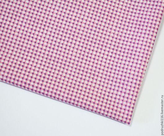 Шитье ручной работы. Ярмарка Мастеров - ручная работа. Купить Ткань Хлопок Клетка Мелкая Сиренево-фиолетовая. Handmade. Хлопок