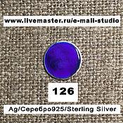 Материалы для творчества handmade. Livemaster - original item Enamel transparent Lapiz Lasuli No.126 Dulevo. Handmade.