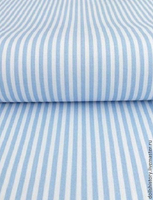 Ткань в полоску, бело-голубой, ткань, хлопок, заказать ткань, ярмарка мастеров.