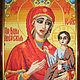 """Интерьерные слова ручной работы. Ярмарка Мастеров - ручная работа. Купить """"Богородица Иверская"""". Handmade. Вышивка крестом, бисер, богородица"""