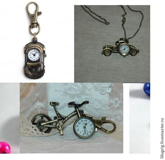 """Часы ручной работы. Ярмарка Мастеров - ручная работа. Купить Часы-брелки """"Транспорт"""". Handmade. Часы, подарок велосипедисту"""