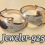 Олег (Jeweler-925) - Ярмарка Мастеров - ручная работа, handmade