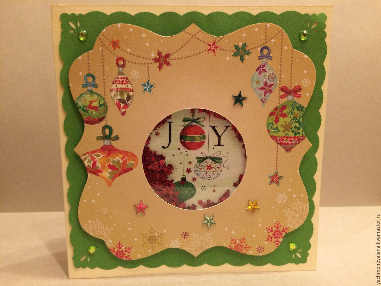 Открытка шейкер скрапбукинг с новым годом, открытки