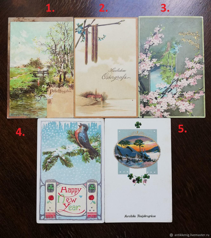 время почтовая открытка антикварный магазин все плетистые розы