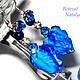 """Серьги ручной работы. Ярмарка Мастеров - ручная работа. Купить Серьги """"Синь"""". Handmade. Синий, синь, тюльпан"""
