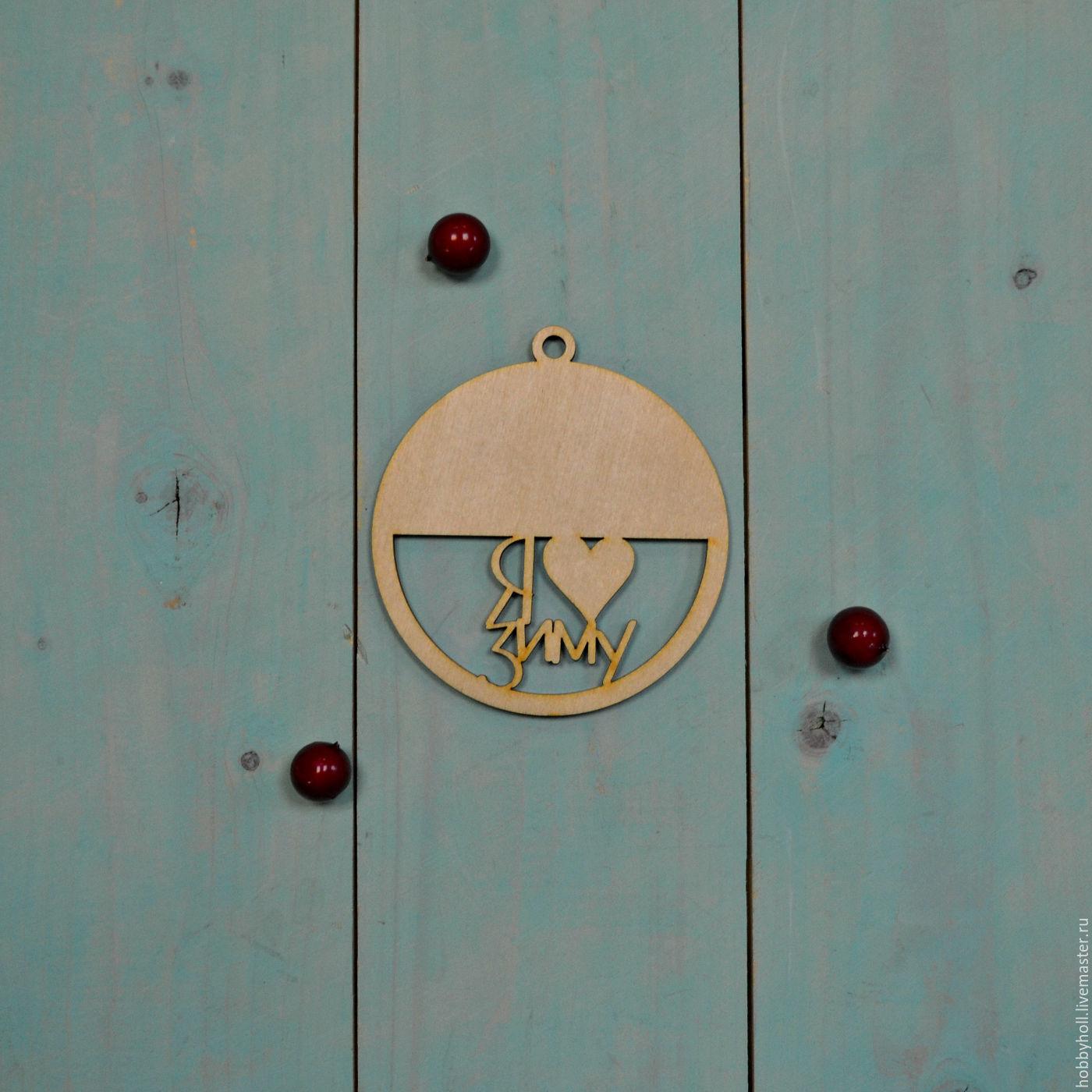 Ёлочная игрушка, новогодний шар, Заготовки для декупажа и росписи, Пермь, Фото №1