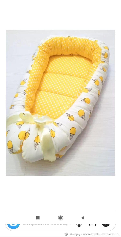 Кокон для малыша, Подарок новорожденному, Тюмень,  Фото №1