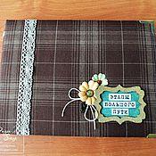 Подарки к праздникам ручной работы. Ярмарка Мастеров - ручная работа Семейный альбом в винтажном стиле. Handmade.