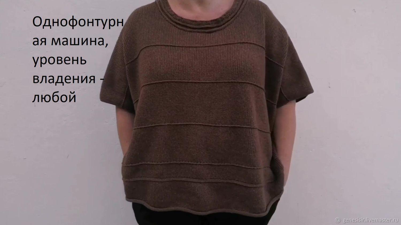 Мастер класс Размахайка и платья на любой размер, Схемы для вязания, Иркутск,  Фото №1