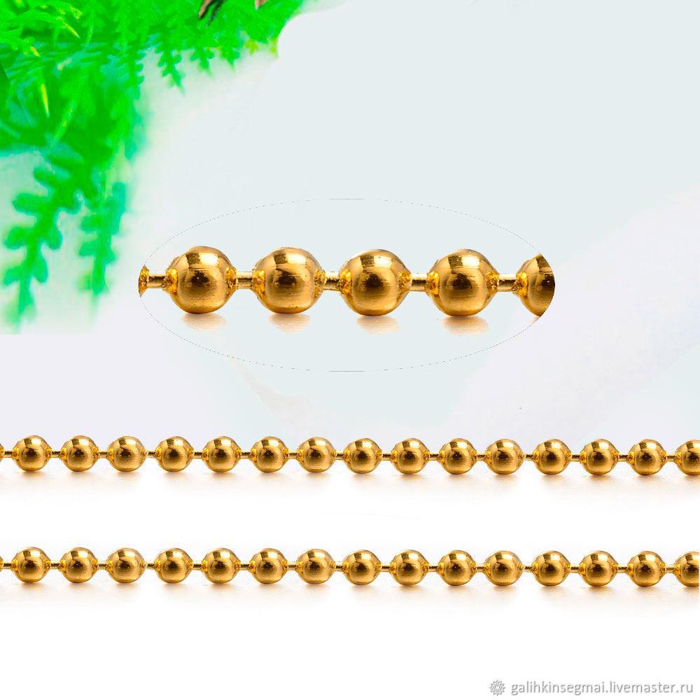 Нить шаровая металл золото, Элементы, Волгоград, Фото №1