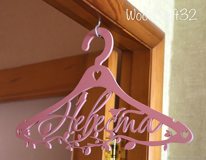 Hanger 'Bride' ' Groom', Sets accessories, Bryansk,  Фото №1