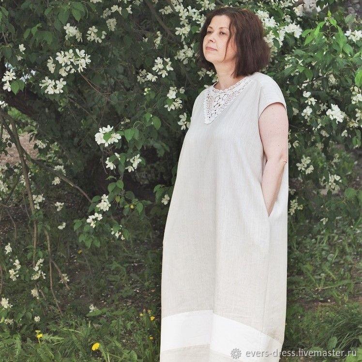 ad8317c6017 Платье Яблоневый цвет