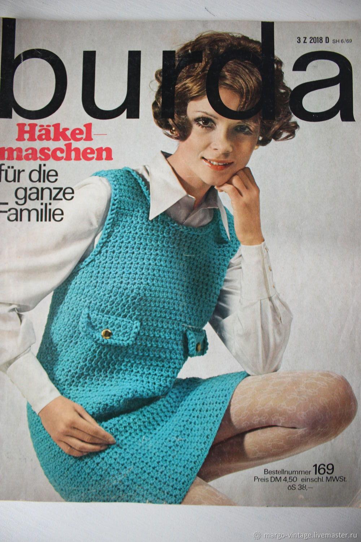 винтаж Burda вязание крючком 1969 год купить в интернет